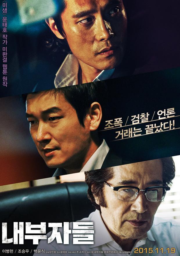 """Phim kinh dị """"The Wailing"""" đánh chiếm Rồng Xanh 2016, Lee Byung Hun lên ngôi Ảnh đế - Ảnh 5."""