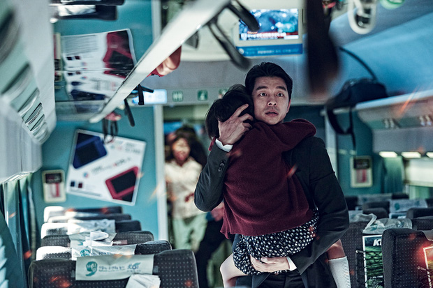 Song Joong Ki hề hấn gì, năm 2016 phải là thời đại của Gong Yoo! - Ảnh 7.