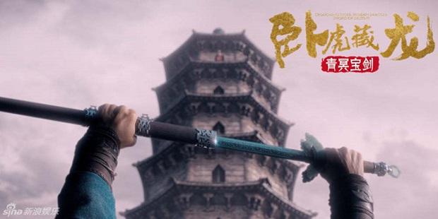 """Chân Tử Đan đưa """"Ngọa Hổ Tàng Long"""" tái xuất gây sốt màn ảnh - Ảnh 9."""