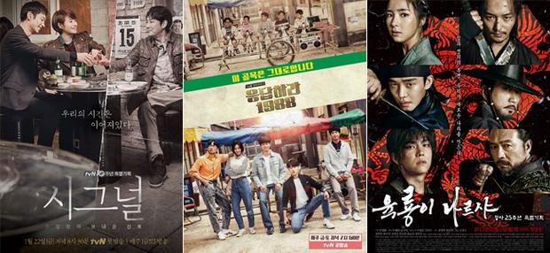 """Song Joong Ki khó có cửa thắng """"tình cũ"""" Yoo Ah In tại Giải Baeksang 52 - Ảnh 8."""