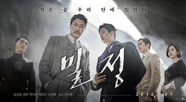 """Phim kinh dị """"The Wailing"""" đánh chiếm Rồng Xanh 2016, Lee Byung Hun lên ngôi Ảnh đế - Ảnh 9."""