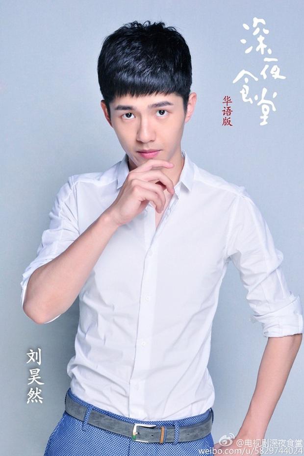 """""""Dư Hoài"""" Lưu Hạo Nhiên sẽ """"được vỗ béo"""" trong phim mới - Ảnh 1."""