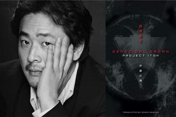 Đạo diễn Oldboy sẽ đưa câu chuyện diệt chủng tàn khốc của văn học Nhật lên phim - Ảnh 1.