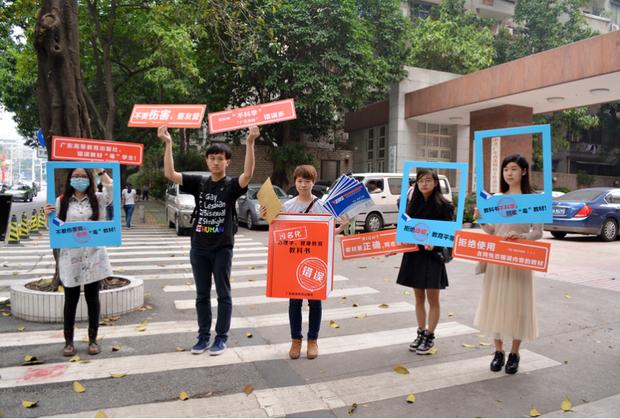 Nữ sinh liên tục kiện Bộ Giáo dục Trung Quốc vì sách giáo khoa khuyến khích chữa bệnh đồng tính - Ảnh 2.