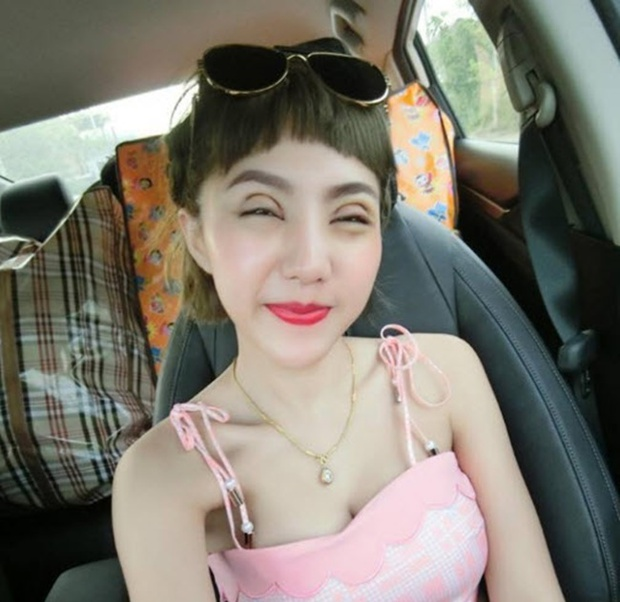 Cô gái xinh đẹp biến mình thành thảm họa sau khi cắt mí làm đẹp - Ảnh 11.