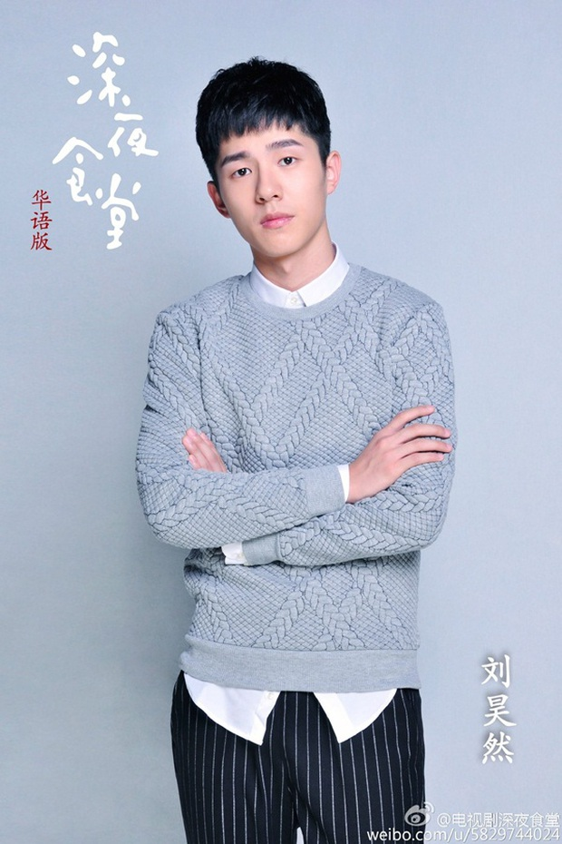 """""""Dư Hoài"""" Lưu Hạo Nhiên sẽ """"được vỗ béo"""" trong phim mới - Ảnh 2."""