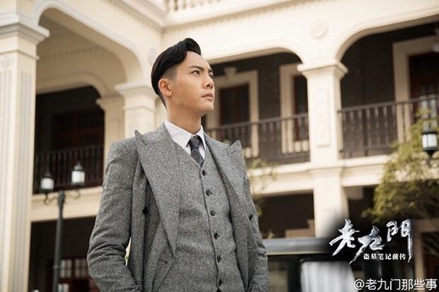 Triệu Lệ Dĩnh, Trần Vỹ Đình đồng loạt khoác áo lông sang trọng trong Lão Cửu Môn - Ảnh 3.