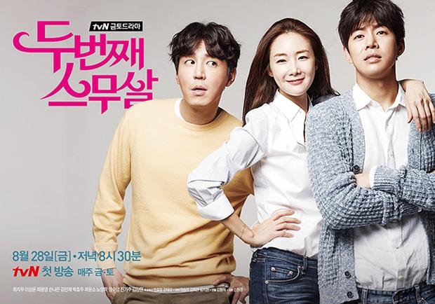 Không cần đợi ngày 8/3, hãy ôm Mẹ cùng xem 7 bộ phim Hàn tuyệt hay này! - Ảnh 11.