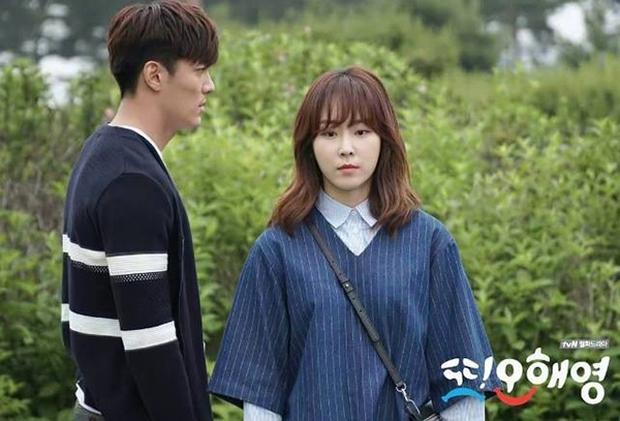 Oh Hae Young xấu xí – Cô nàng nhọ nhất xứ Hàn đã xuất hiện - Ảnh 10.