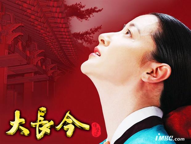 Hơn 10 năm trước, đây là những phim Hàn khiến chúng ta rung rinh (P.1) - Ảnh 10.