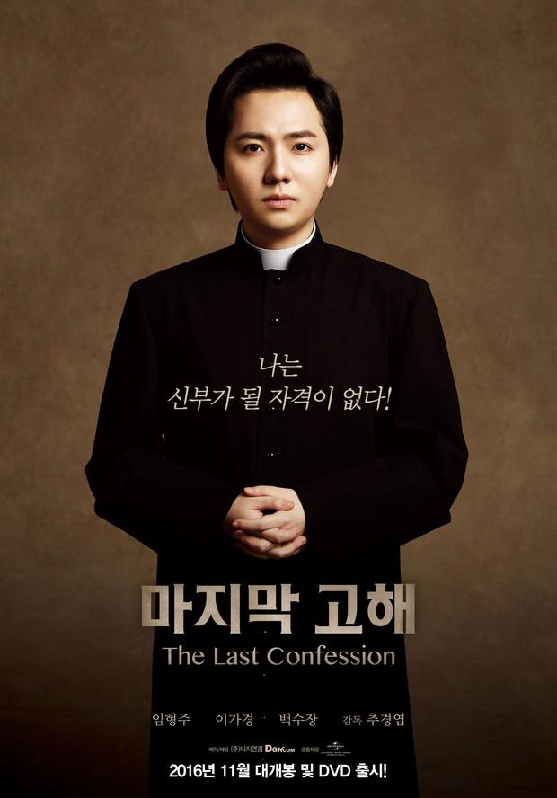 11 phim điện ảnh Hàn hấp dẫn ra rạp trong tháng này - Ảnh 14.