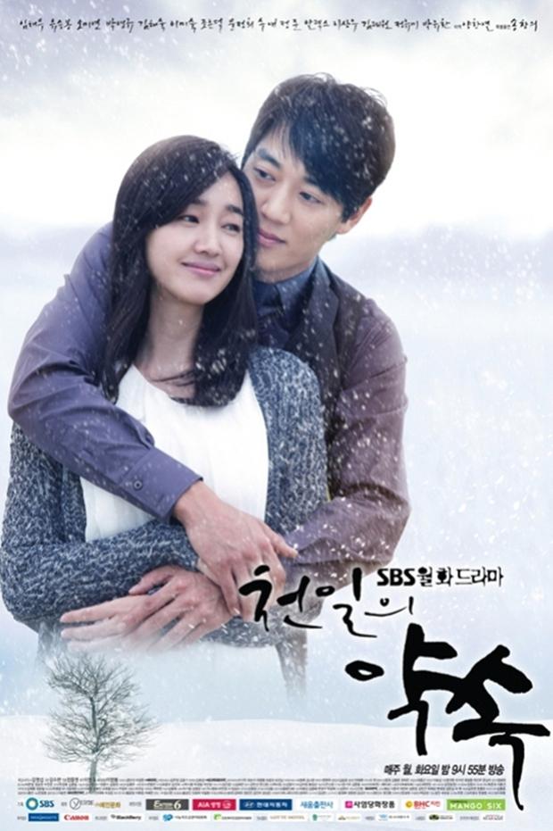 Đây là 7 người tình màn ảnh ấn tượng nhất của bác sĩ Kim Rae Won - Ảnh 11.