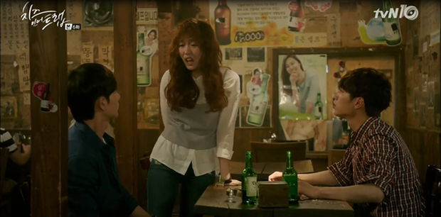 """""""Cheese In The Trap"""": Bấn loạn trước nụ hôn """"hụt"""" trên giường của Park Hae Jin - Ảnh 13."""