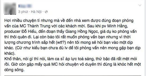 Nghi vấn Giang Hồng Ngọc bức xúc vì MC Thành Trung kém duyên - Ảnh 6.