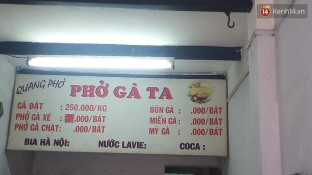 Tranh cãi quán phở bình dân chém đẹp 300.000 đồng/bát phở gà ở Hà Nội - Ảnh 4.