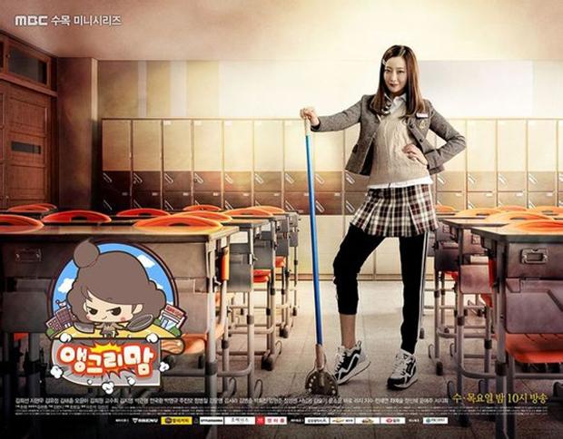 Không cần đợi ngày 8/3, hãy ôm Mẹ cùng xem 7 bộ phim Hàn tuyệt hay này! - Ảnh 14.