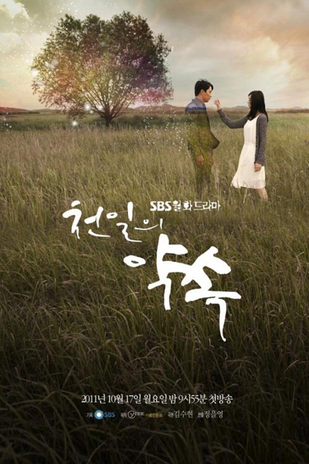 Đây là 7 người tình màn ảnh ấn tượng nhất của bác sĩ Kim Rae Won - Ảnh 13.