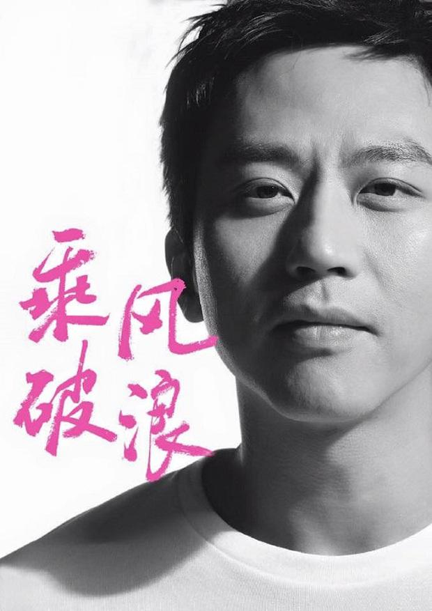 T.O.P ngầu không khác siêu anh hùng trên màn ảnh rộng - Ảnh 13.