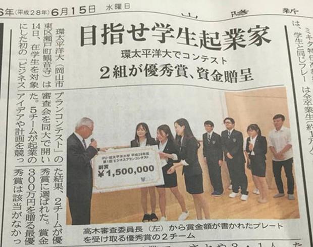 3 nữ du học sinh Việt xinh đẹp chiến thắng giải thưởng 1,5 triệu yên với ý tưởng khởi nghiệp trên đất Nhật - Ảnh 13.