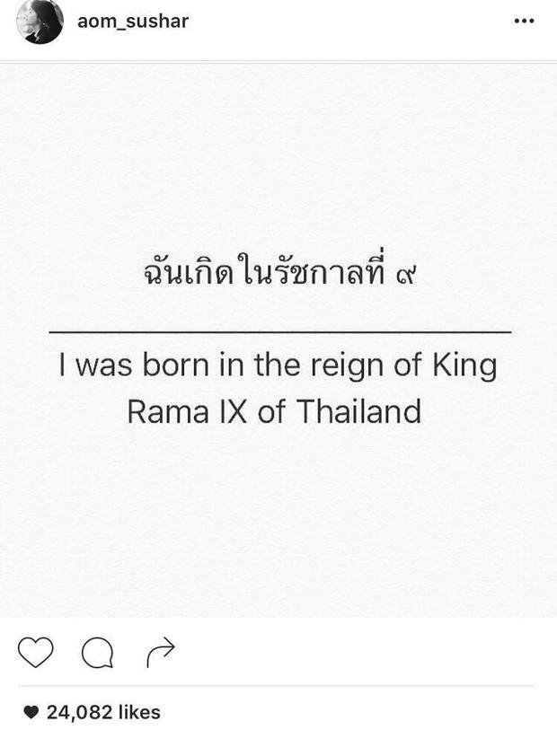 Sao Thái Lan đau buồn, bày tỏ thương tiếc trước sự ra đi của Quốc Vương Bhumibol - Ảnh 8.