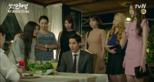 """""""Another Miss Oh"""": Chiêu bắt cóc người yêu đi hẹn hò Eric Moon dùng là gì? - Ảnh 22."""
