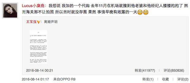 Vợ ngoại tình với quản lý, sao nam Trung Quốc tức tưởi viết tâm thư ly hôn giữa đêm - Ảnh 10.