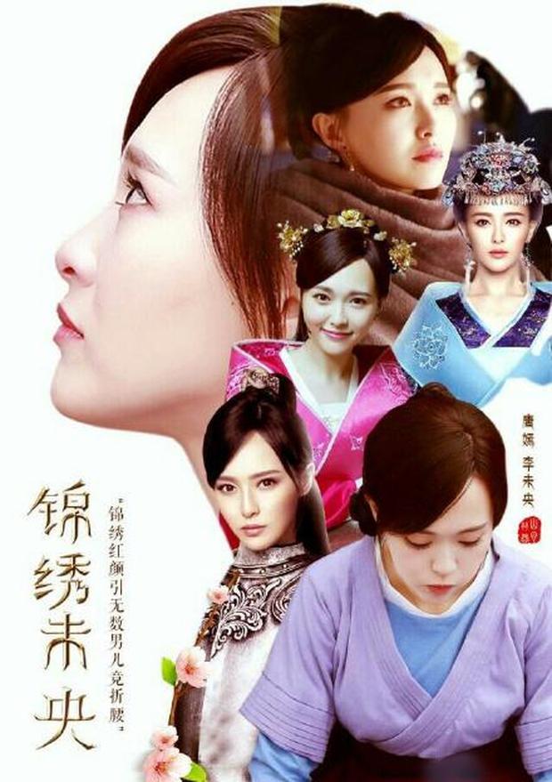 Dương Dương, Lưu Diệc Phi và Đường Yên hứa hẹn tái xuất màn ảnh đầy ấn tượng - Ảnh 15.