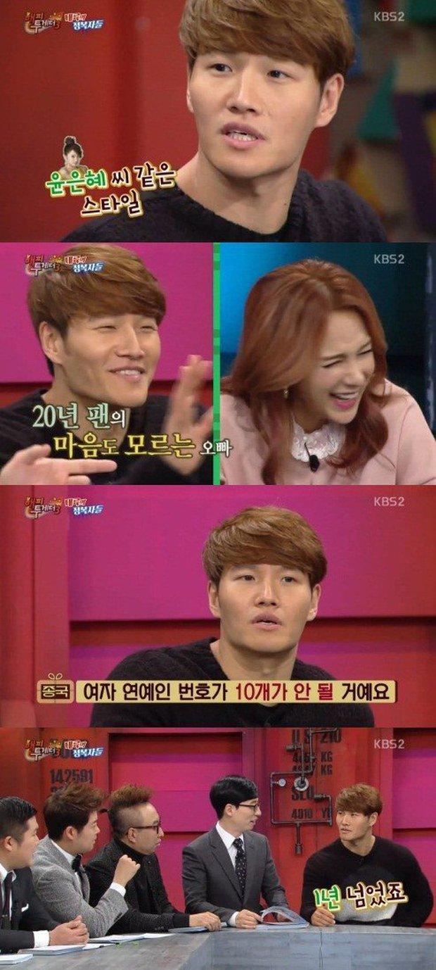 Kim Jong Kook nói về tình cũ và Yoon Eun Hye - Ảnh 1.