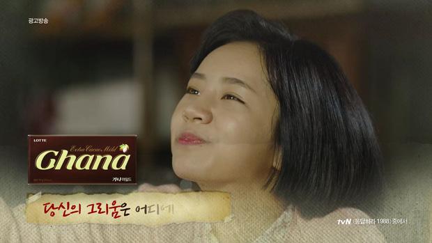 Hyeri (Girls Day) thu về 110 tỉ đồng cát-xê quảng cáo nhờ Reply 1988 - Ảnh 2.