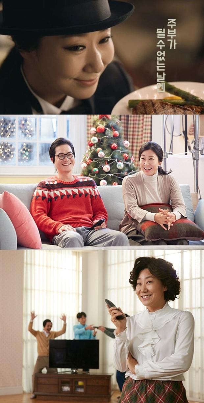 Hyeri (Girls Day) thu về 110 tỉ đồng cát-xê quảng cáo nhờ Reply 1988 - Ảnh 5.