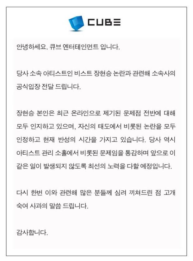 Hyunseung đã phát ngán hoạt động cùng B2ST? - Ảnh 7.