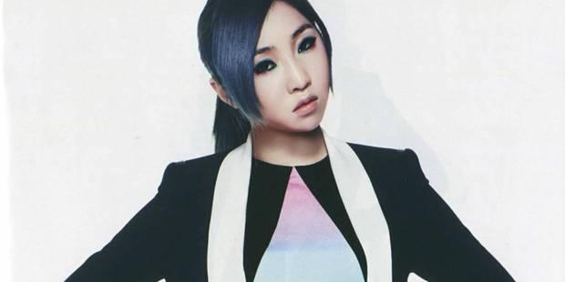 Fan hoang mang trước tin 2NE1 tan rã, Minzy chuẩn bị rời YG - Ảnh 1.