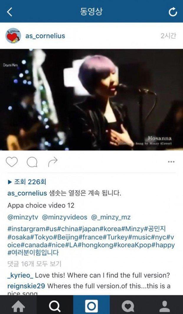 Bố Minzy lên tiếng ám chỉ cô bị YG đuổi khỏi 2NE1 chứ không tự nguyện rời nhóm? - Ảnh 2.
