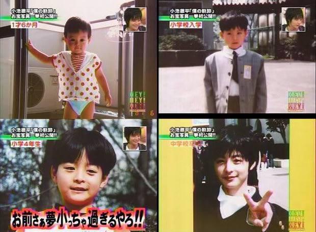 Loạt ảnh chứng minh nhan sắc dàn mỹ nam, mỹ nữ đình đám của Nhật Bản đẹp tự nhiên - Ảnh 13.