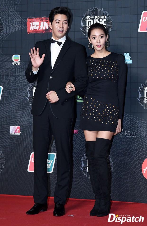 HOT: Chân dài Uee (After School) và người chồng quốc dân Lee Sang Yoon tuyên bố hẹn hò - Ảnh 1.