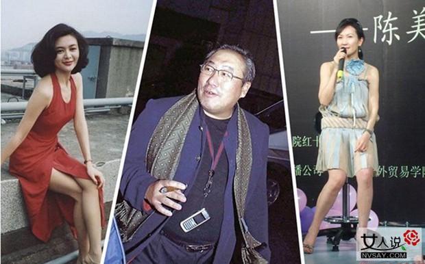 Những mỹ nhân Hoa ngữ bị gán mác đeo đuổi, quyến rũ đại gia của làng giải trí - Ảnh 8.