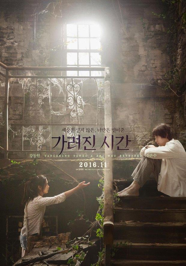 11 phim điện ảnh Hàn hấp dẫn ra rạp trong tháng này - Ảnh 24.