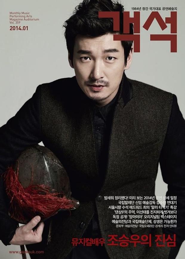 26 diễn viên tuổi Thân được yêu thích của nền phim ảnh Hàn Quốc - Ảnh 10.