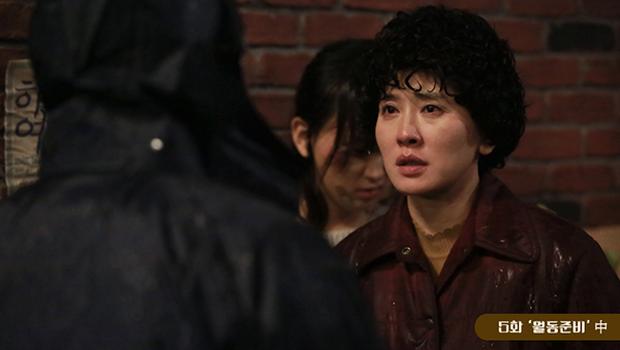 Không cần đợi ngày 8/3, hãy ôm Mẹ cùng xem 7 bộ phim Hàn tuyệt hay này! - Ảnh 3.