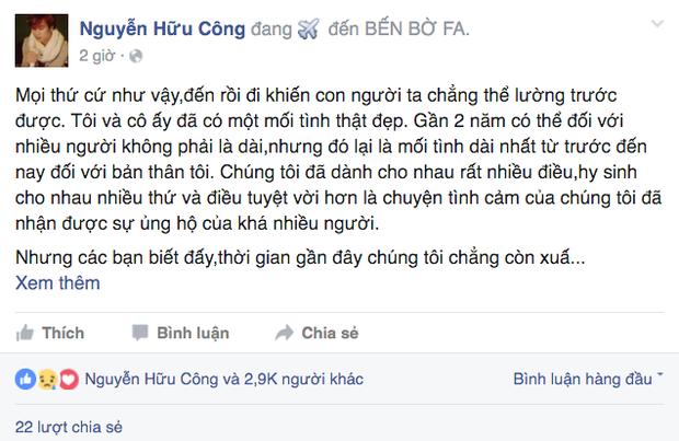 Hữu Công xác nhận đã chia tay Linh Miu sau 2 năm yêu nhau - Ảnh 1.