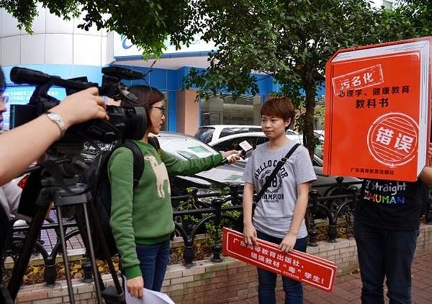 Nữ sinh liên tục kiện Bộ Giáo dục Trung Quốc vì sách giáo khoa khuyến khích chữa bệnh đồng tính - Ảnh 1.