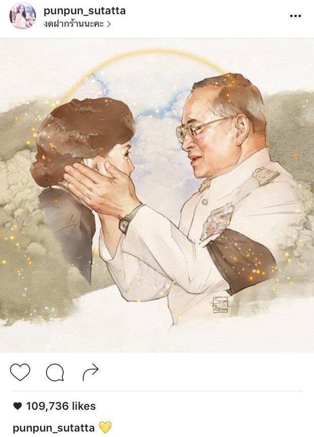 Sao Thái Lan đau buồn, bày tỏ thương tiếc trước sự ra đi của Quốc Vương Bhumibol - Ảnh 5.