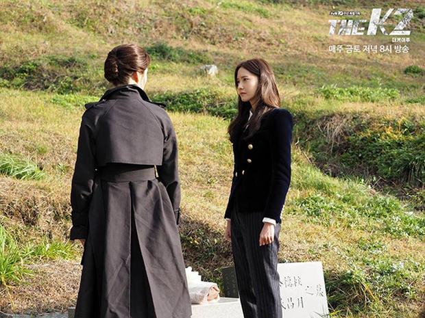 """""""K2"""": Yoona đến bao giờ mới chịu tỉnh táo để không trở thành kẻ thua cuộc? - Ảnh 2."""
