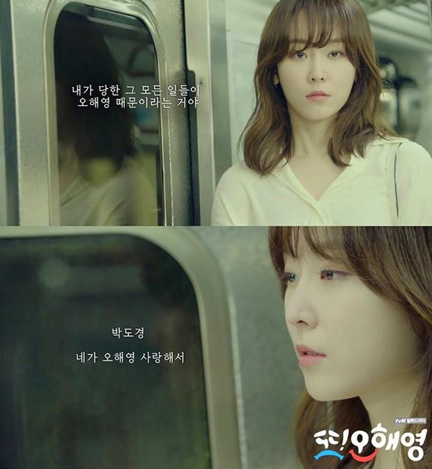 Oh Hae Young xấu xí – Cô nàng nhọ nhất xứ Hàn đã xuất hiện - Ảnh 23.
