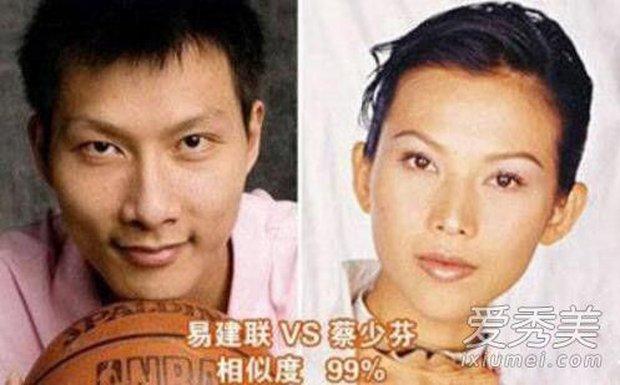 Những cặp sao nam - nữ giống nhau một cách vi diệu của làng giải trí châu Á - Ảnh 8.