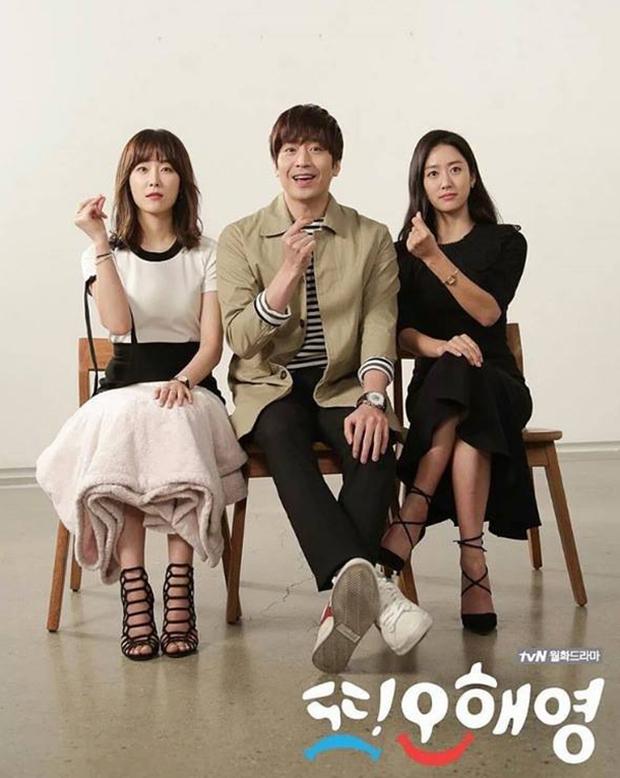 Oh Hae Young xấu xí – Cô nàng nhọ nhất xứ Hàn đã xuất hiện - Ảnh 16.