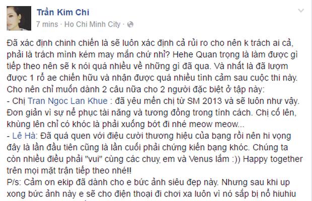 Từ tiết lộ của Lan Khuê, lộ lý do Phạm Hương loại Kim Chi? - Ảnh 4.