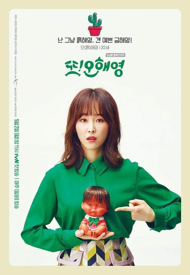 Oh Hae Young xấu xí – Cô nàng nhọ nhất xứ Hàn đã xuất hiện - Ảnh 18.