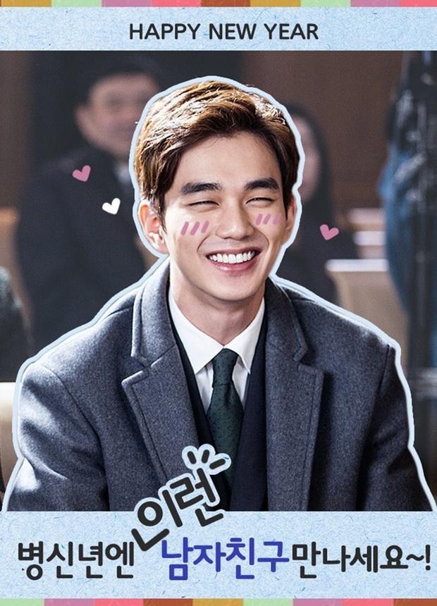 """""""Remember"""": Bất ngờ trước màn """"lật mặt"""" của Park Min Young - Ảnh 20."""