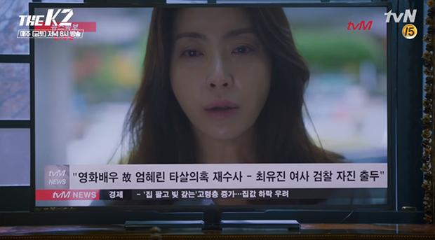 """""""K2"""": Thân phận thật sự của Yoona đã được tiết lộ - Ảnh 32."""